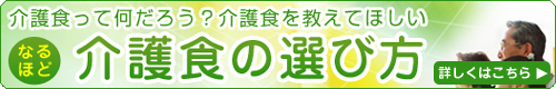 renew_kai028